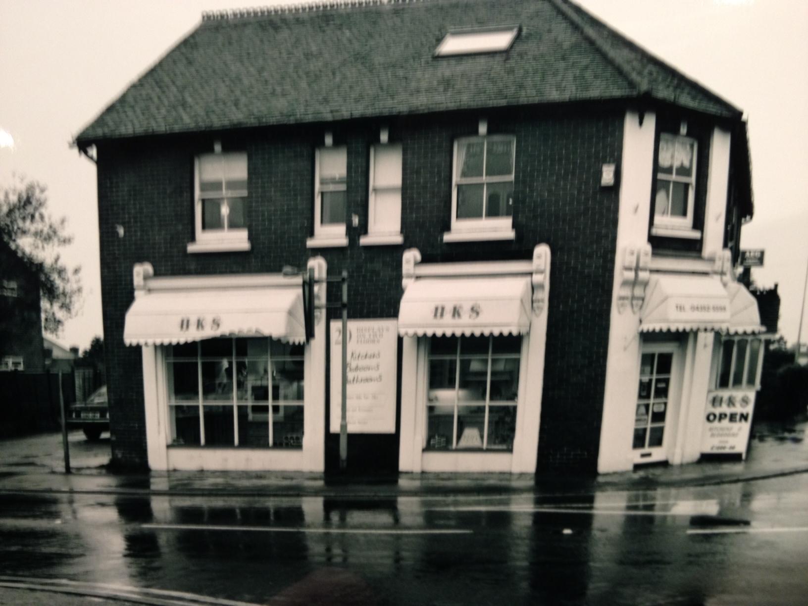 HKS Heathfield 1988